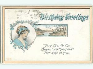 Divided-Back PRETTY WOMAN Risque Interest Postcard AA7833