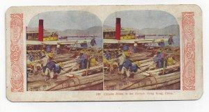 SV: KONG KONG , China , 1890-1900s ; Harbor