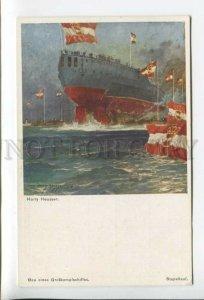 431826 Harry HEUSSER Capital ship NAVY Austria Vintage RED CROSS postcard