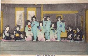 Japan Tokyo Geisha Girls In Traditional Costume Dancing sk3238