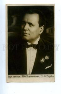 159830 SEREDA Russian OPERA Singer TENOR AWARD Vintage PHOTO