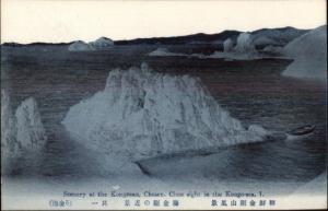 Chosen Korea Kongosan Kongo Sea c1910 Postcard #3 chn