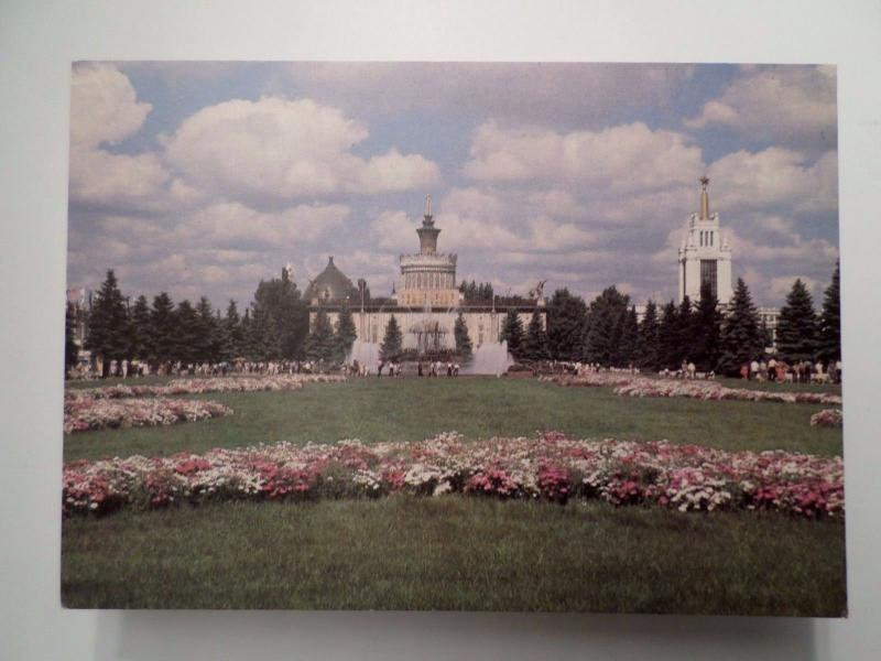 old SOVIET UNION postcard.1980s  - MOSCOW RUSSIA USSR CCCP  --- z1