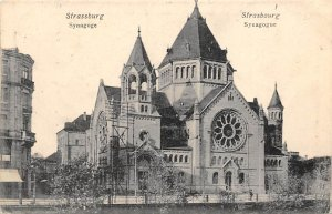 Judaic, Jewish Synagogue Post Card Synagoge Strasbourg Postal Used Unknown, M...