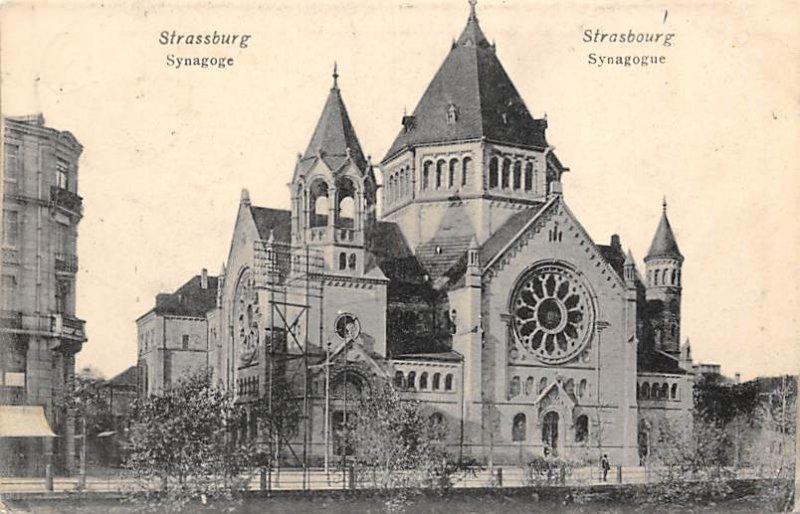 Judaic, Jewish Synagogue Post Card Synagoge Strasbourg Postal Used Unknown, M...