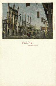 china, PEKING PEIPING, Shopping Street (1899) Postcard
