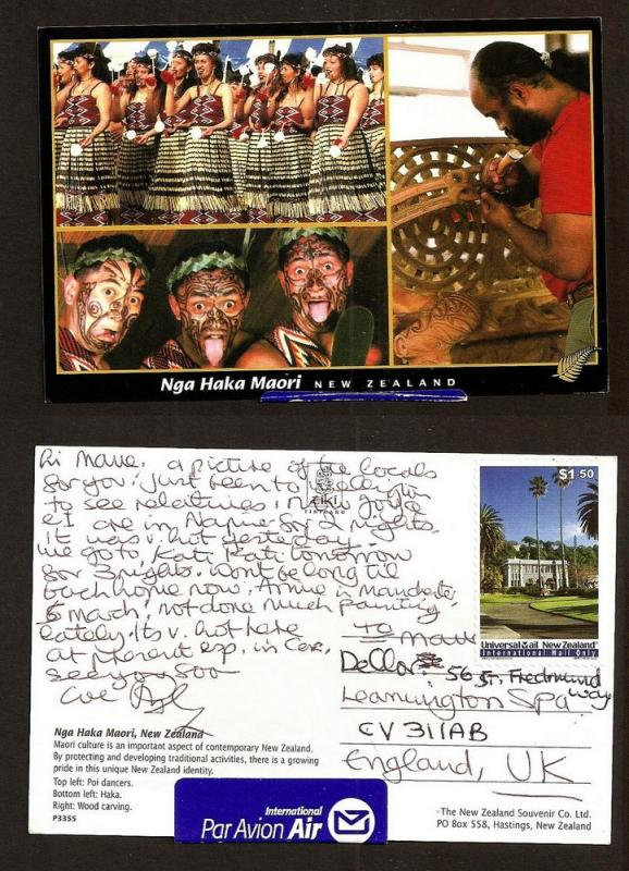 NEW ZEALAND POSTCARD-STAMP-NGA HAKA MAORI