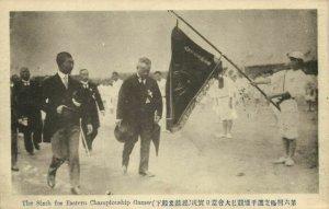 japan, OSAKA, Sixth Far Eastern Championship Games (1923) Emperor Hirohito