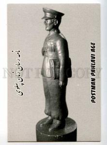 221587 IRAN Persia Postman Pahlavi Age postcard