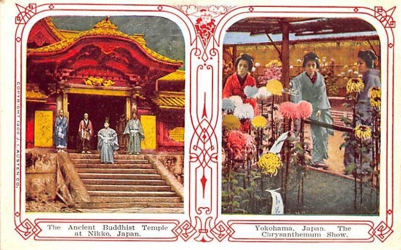 Ancient Buddhist Temple, Yokohama Nikko Japan Unused