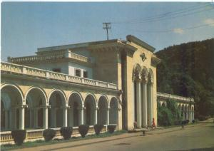 Georgia, Borjomi, Train Station, 1984 unused Postcard