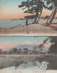 Mount Fuji From Yoshiwara & Akashi Near Kobe 2x Antique Japanese Postcard s
