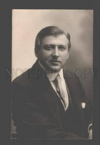 085638 YURIEV Great Russian DRAMA Theatre ACTOR old PHOTO