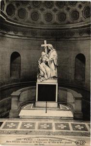 CPA PARIS 8e Chapelle Expiatoire Marie Antoinette soutenue (258889)