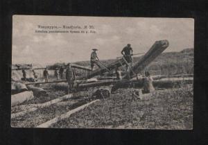 073052 CHINA Manjuria chinese men saw logs river Jalu Vintage