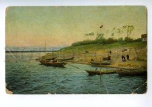 144916 Russia ASTRAKHAN River VOLGA Watermelon in Boats OLD PC