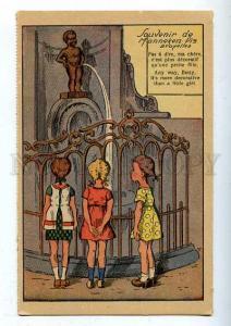 185711 MANNEKEN PIS & Little Girls Vintage COMIC PC