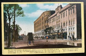 Mint Manchuria China Color Picture Postcard View Of Post Office Dairen