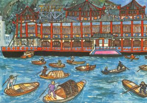 Aberdeen, Hong Kong Floating Restaurant Kwong Kim Ching PaintingVintage Postcard