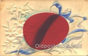 Easter Greetings Novelty Postcard Post Cards Old Vintage Antique Silk Egg 1915