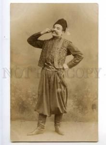 243698 UKRAINE Cossack DANCE Dancer Vintage Russian PHOTO PC
