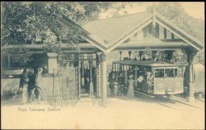 china, HONG KONG, Peak Tramway Station, Tram (1910s)