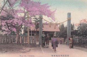 Noge Hill Yokohama Antique Japanese Postcard