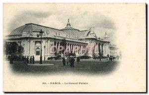 Paris - 8 - Grand Palace - Old Postcard