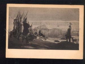 040146 RUSSIAN Arctic station & Winterers w/ dogs