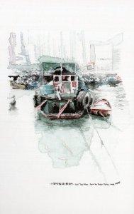 Hong Kong Boats Ships Stunning Sketch Painting Postcard
