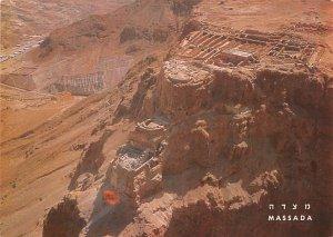 Massada Israel Unused