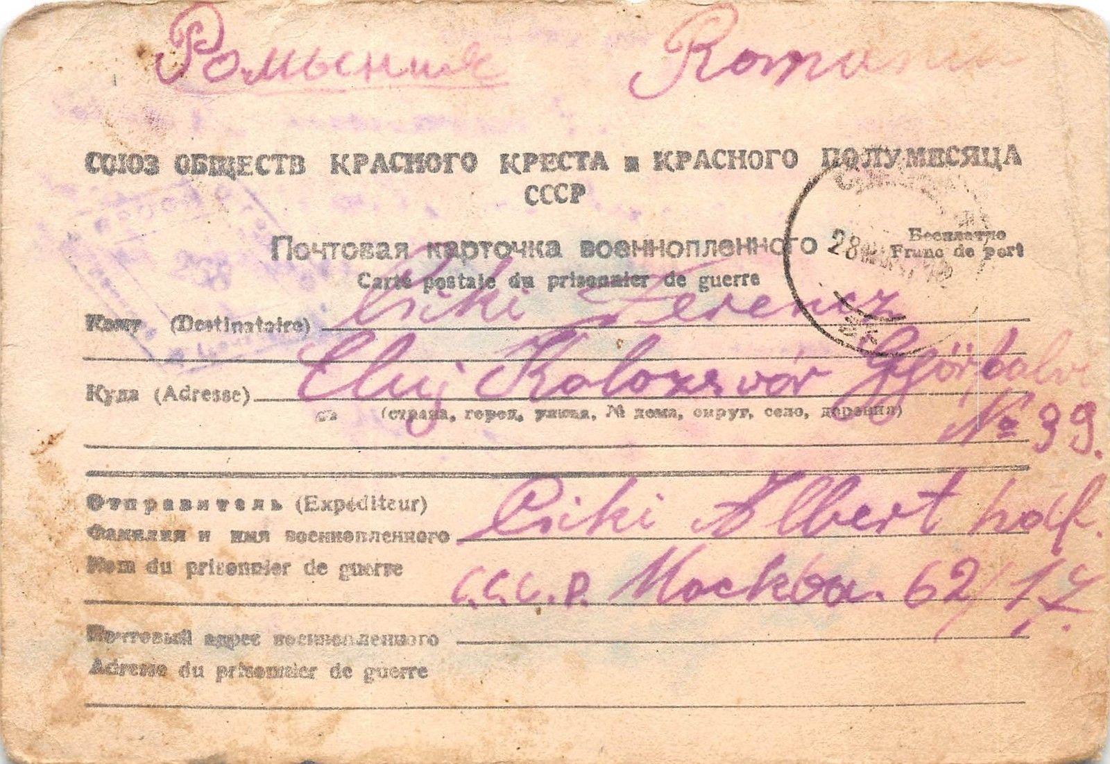 Carte Urss.B58864 Ww2 Carte Postale Prisonier Du Guerre 1948 Urss Russia