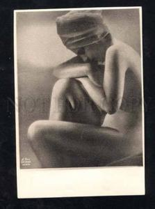 010807 NUDE Lady BELLE after Bath Vintage Real PHOTO PC