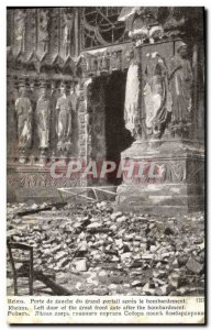Old Postcard Militaria Reims left door of the big gate after bombing