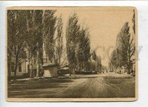 3054037 Kazakhstan Aulie-Ata Pushkin street Vintage