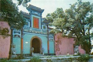China Stone Bell Hill site of a fort from Taiping Heavenly Kingdom Days