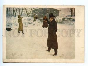 250374 Russia REPIN Pushkin duel Onegin Lensky 1937 year GIZ