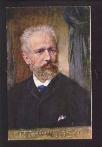 073591 TCHAIKOVSKY Great Russian COMPOSER vintage PC
