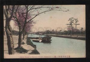 061062 JAPAN Horiwari Negishi Yokohama Vintage PC