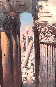 Baalbek, Syria Postcard, Syrie Turquie, Postale, Universelle, Carte Corridor ...
