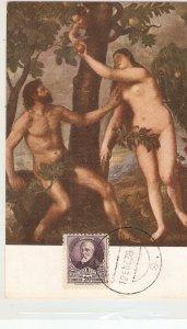 Tiziano. The Original Sin Fine art, painting, vintage Spanish postcard