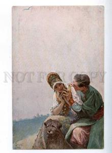 223867 RUSSIA SOLOMKO conversation TSN #20 dog old postcard