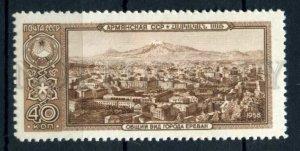 505106 USSR 1958 year capital republic Armenia Yerevan