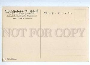 187340 German PROPAGANDA by WOHLFAHRTS Vintage color PC