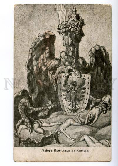 168936 War CARICATURE Poland KALISZ Major Preusker DRAGON old