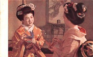 Japan Old Vintage Antique Post Card Costume of Maiko or Dancing Girls Kyoto U...