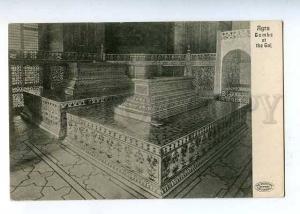 184031 India Agra tomb Vintage postcard