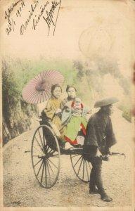 Japan Geisha 1904 Posted Postcard Handtinted Kimono 03.77