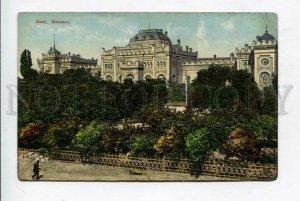 426759 Azerbaijan Baku Train Station Vintage Granberg postcard