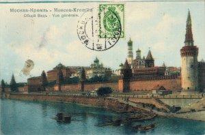 Russia Moscou Moscow Kremlin 04.39